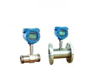 China 4 - 20mA Industrial Flow Meter IP65 / IP68 316 Stainless Steel Body Material on sale
