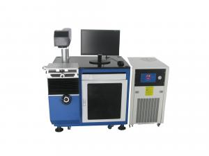 China 50w diode laser marking machine / YAG-50W laser marking machine for metal on sale