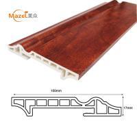 100mm interior decorative pvc flooring skirting