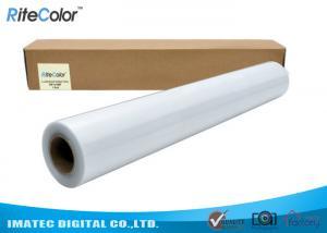 China Transparent Waterproof Inkjet Film 24'' x 100' 100mic / Pet Clear Film on sale
