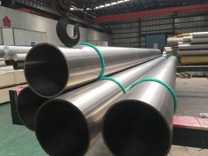 China Nickel alloy pipe Monel 400 (2.4360) Seamless Pipe , B163/ B730 , B165/B725 , Bright Annealing, 100% UT & ET & HT on sale