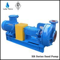 Sand pump-oilfield solid control equipment