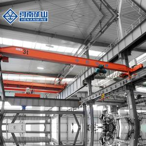 China Explosion Proof Single Girder Underslung Crane Reliable Operation Custom Parameters on sale