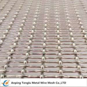 China Stainless Steel Architectural Mesh|AISI 304 or 316 Woven Wire Mesh on sale