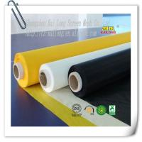 Yellow / White 100% Polyester Filter Mesh 110cm - 320cm For Air Max Nike