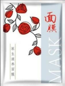 China Natural Plant Extract Brightening Facial Mask ,Moisturizing Sheet Mask on sale