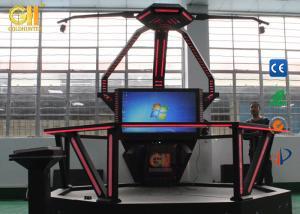 China Arcade Game HTC Vive Walking Platform For VR Ride Boxing Skiing Thriller Game on sale