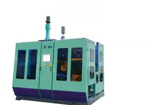 China JWELL Full Automatic 45kw Plastic PET PP PE Bottle Container Blow Molding Machine on sale