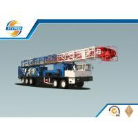 Oilfield Drilling Rig Machine Powerful Portable Hydraulic Rotary Drilling Rig