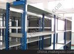 Prateleira longspan resistente high-density de Jracking