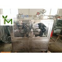 NSK6308 Shaft Industrial Meat Grinder , Anti Corrosive Cryogenic Grinding Machine