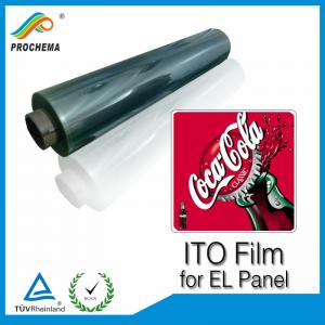 China ito film conductive ito pet film 100ohm ito coated pet film for EL printing on sale