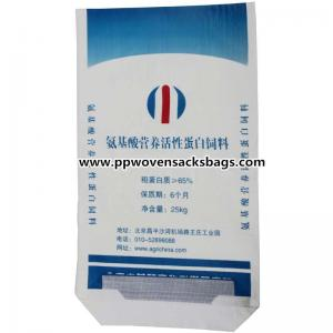 China OEM Printing PP Woven Custom Packaging Bags / Flexo Printed PP Woven Sacks on sale