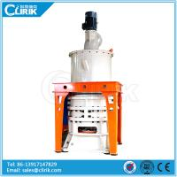 China Carbon black recycling machine/carbon black further processing line on sale