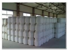 China Calcium Hypochlorite on sale