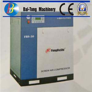 China Rotary Oil Free Screw Type Air Compressor , Compact Air Compressor Lubricated Type on sale