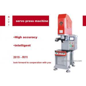 China 2015 High accuracy intelligent servo press machine,New product 1-200 Ton FBS-C Series of universal Servo Press Machine on sale