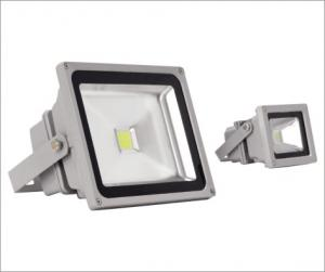 China Rgb led flood light dmx on sale
