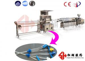 China CE Certificate Center Venous Catheter Plastic Extruder Medical Tube Extrusion Line on sale