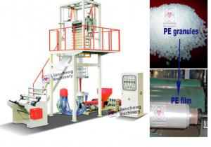 China Full production line for plastic tshirt bag on sale
