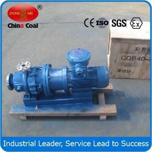 China CQB mini magnetic drive pump on sale