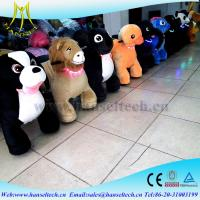 China Hansel kiddie occasion amusment rides achine indoor playground rohs standard luck cow electric motorized scooter with on sale