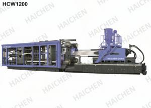 China 1200 Ton Hydraulic Auto PC / PE Plastic Injection Moulding Machines With Low Noise on sale