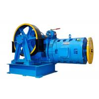 China 220 / 380V Roping 1 / 1 Geared Traction machine / Residential Elevator Parts SN-TMYJ220A on sale