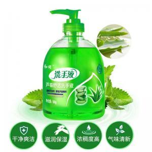 China 99.9% Kills Viruses 100ml Antibacterial Hand Sanitizer on sale