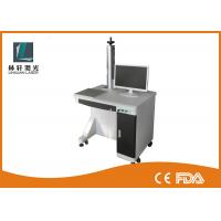 Ipg Colorful Fiber Laser Printer With Galvenometer Head , Lifting Type