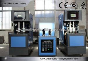 China PLC semiautomático moldando plástico da máquina do sopro da garrafa a controlar on sale