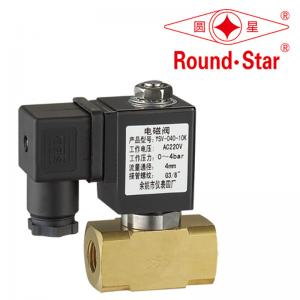 China NO Miniature Hydraulic Valves Half Inch 1/2   Solenoid Directional Valve on sale