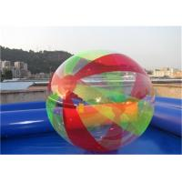 2m TPU Yellow Inflatable Water Ball for Shools / Leisure Centres / Parks