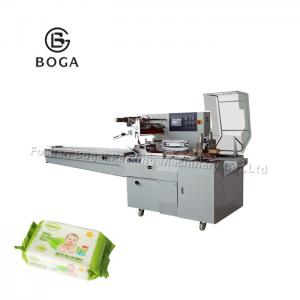 China PLC Controller Paper Napkin Packing Machine Multi Function Packaging 2.6W on sale