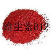 Vitamin B12 (Cyanocobalamin) Vitamin low price from China