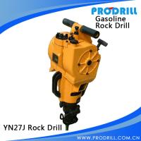 Handheld Internal Combustion Gasoline Powered Rock Drill