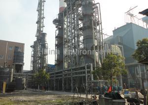 China EnvironmentalFriendlyWetAir Scrubber SystemForBoilerChemical IndustryTreatment on sale