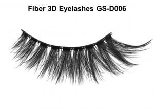 China Beauty False Eyelashes , 3D Individual Eyelashes High Density Easy Apply on sale