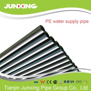 China Tubing,HDPE 63mm SDR-26,Agricultural Water supply pipes for ieeigation on sale