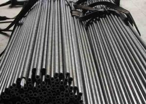 China AISI1020 Cold Drawn Seamless Galvanized Steel Tube High Precision 8m For Industry on sale