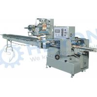China Seafood quick frozen food packing machine / pillow type packing machine on sale