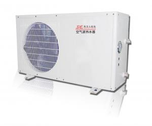 China MD30D Air Source Heat Pump on sale