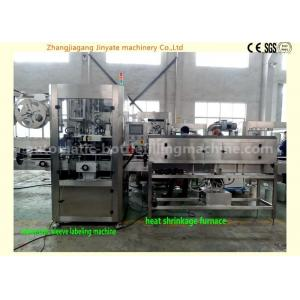 China Electric Driven Shrink Sleeve Labeling Machine For Water / Juice Beverage Line on sale