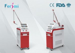 China CE FDA approved red Q-swtiched Nd Yag Laser Machine for Vascular and pigment lesions on sale