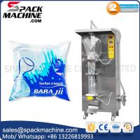 China high quality automatic liquid juice pouch filling packing machine for sale on sale