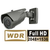 3.0 Megapixel Waterproof HD IP Cameras with 2048 × 1536P Resolution