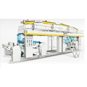 China Machine de QDF/machines de stratification/équipement de stratification sec à grande vitesse/machine/complexe/composé composés on sale