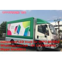 FOTON kangrui 4*2 LHD/RHD mobile digital billboard LED advertising vehicle for sale,  Customized LED truck for OPPO