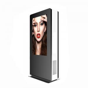 China Big Outdoor Floor Standing LCD Advertising Display 2000 Cd/M2 High Brightness on sale