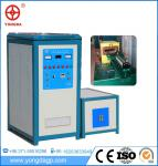 Adjustable Power Heat Induction metal Forging Equipment/machine